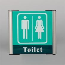 国家电网洗手间门牌