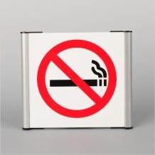 国家电网禁烟标志