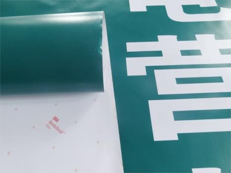 2011年3M灯箱贴膜图