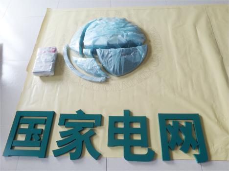 青海省案例