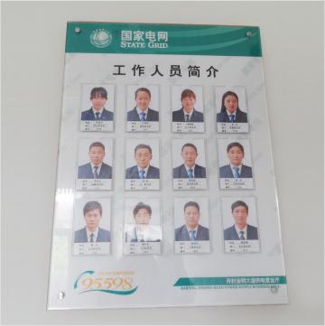 艺川标识国家电网上墙制度牌