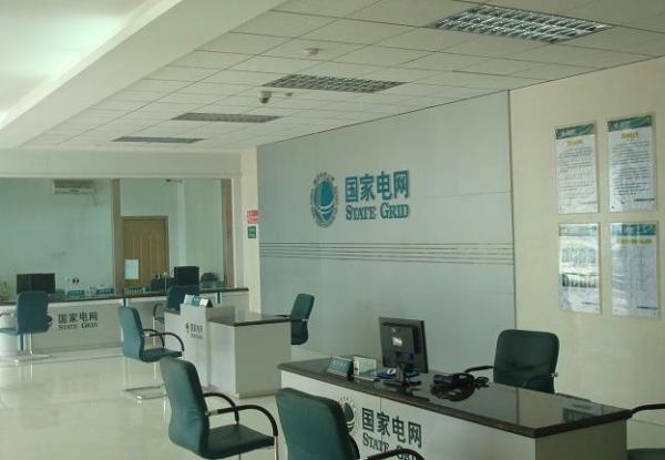 湖北省供电公司